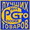 Омский сельскохозяйственный институт